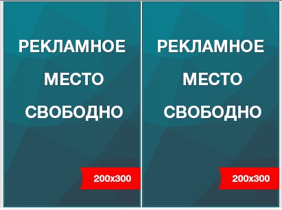 Các trang web kiếm RUP Nga miễn phí với mức trả cao