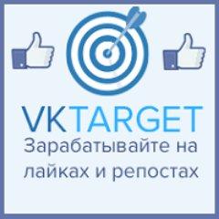 Kiếm tiền bằng cách like share mạng xã hội với Vtarget